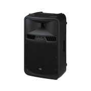 Active power PA speaker system with 2-channel amplifier, 500 W<sub></sub>