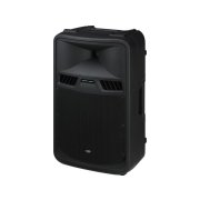 Active power PA speaker system with 2-channel amplifier, 700 W<sub></sub>