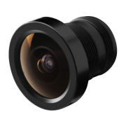 Megapixel interchangeable lens, 2.5 mm
