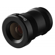 Megapixel interchangeable lens 8 mm