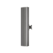 Weatherproof, PA column speaker,with EN 54-24 certification
